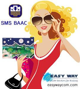 SMS-ตรวจผลสลาก ธกส. BAA
