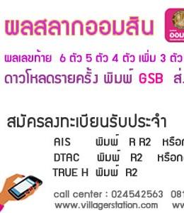 banner_GSB-4230888